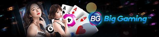 คาสิโนออนไลน์ BIG Gaming